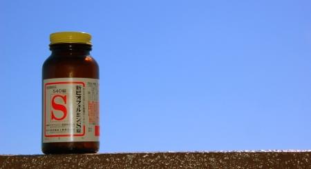 乳酸菌の威力 | アトピーが100日で完治した方法!