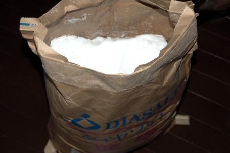 ダイヤソルト、塩25kg
