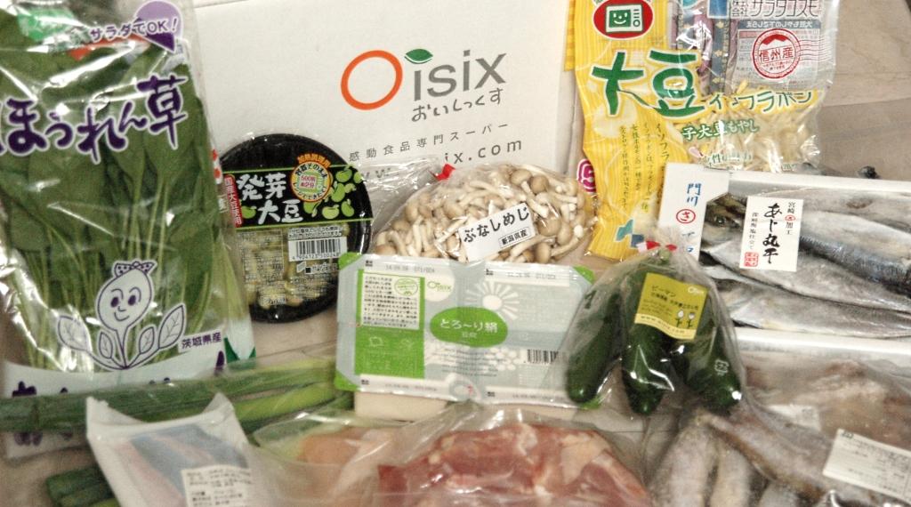 Oisixから届いた食材たち