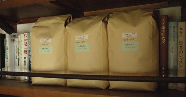 コーヒー生豆は本棚の高い位置に置くべし