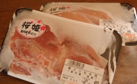 ブランド鶏肉