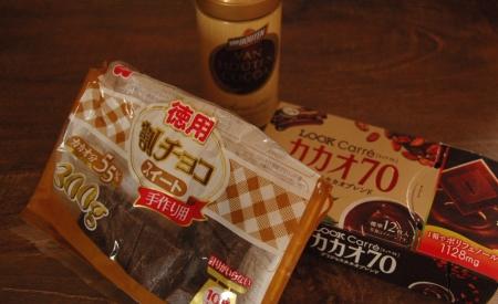 チョコレート、ココア