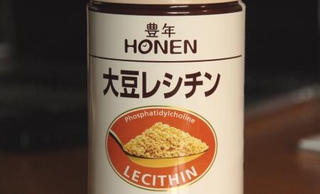 豊年レシチン