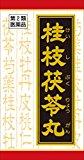桂枝茯苓丸(けいしぶくりょうがん)