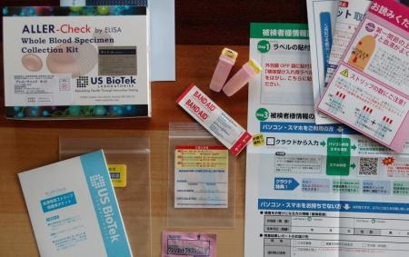 遅延型アレルギー血液検査キット