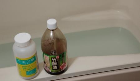 竹酢液とクエン酸