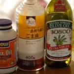 アレルギーを抑える油、増悪させる油