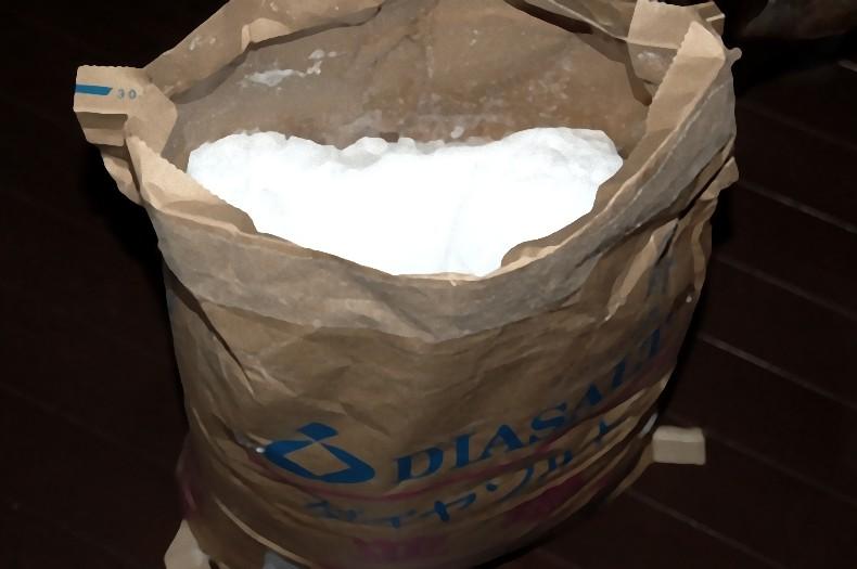 ミネラル塩、自然液