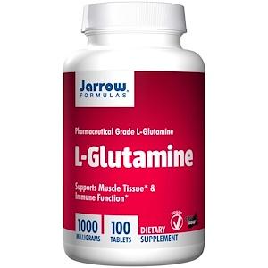 グルタミンサプリ